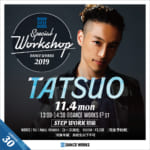 TATSUO / STEP WORK初級 ダンスワークショップ 開催決定!