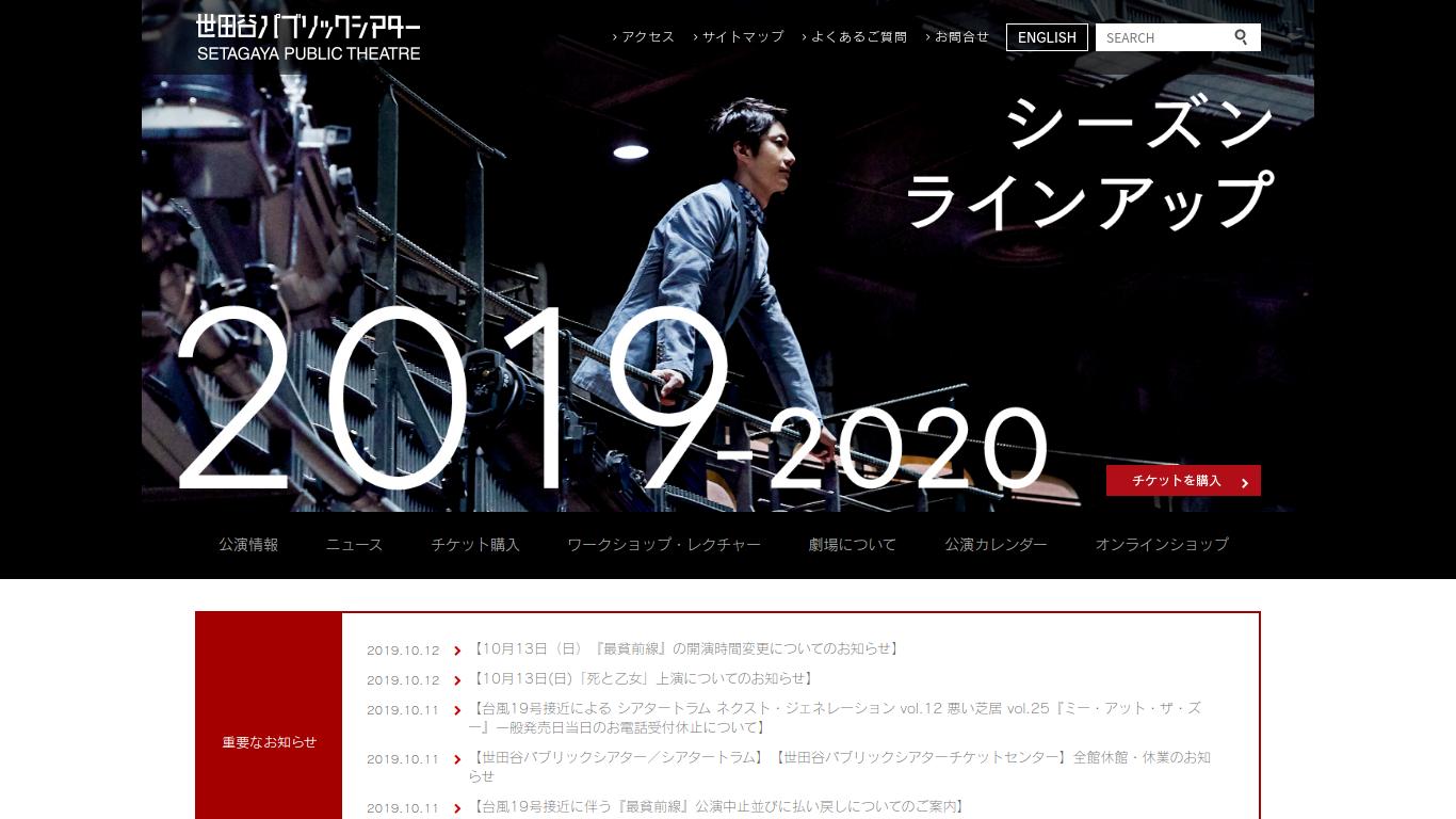 記事「北村明子氏がダンス「食わず嫌いな人」向けにワークショップを開催!」の画像