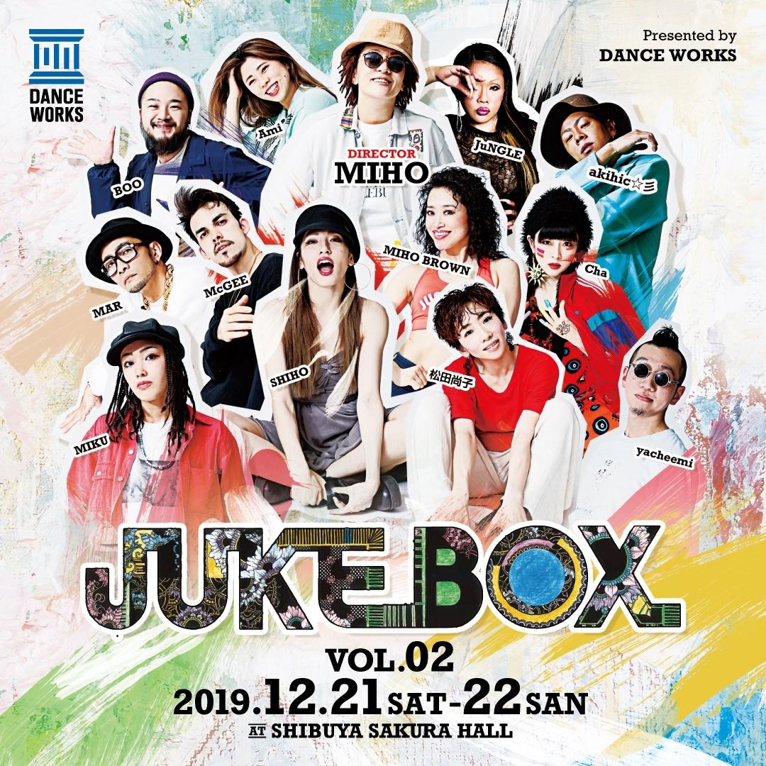 12/21,22開催の「JUKEBOX vol.2」豪華ゲストショー3組が決定!!