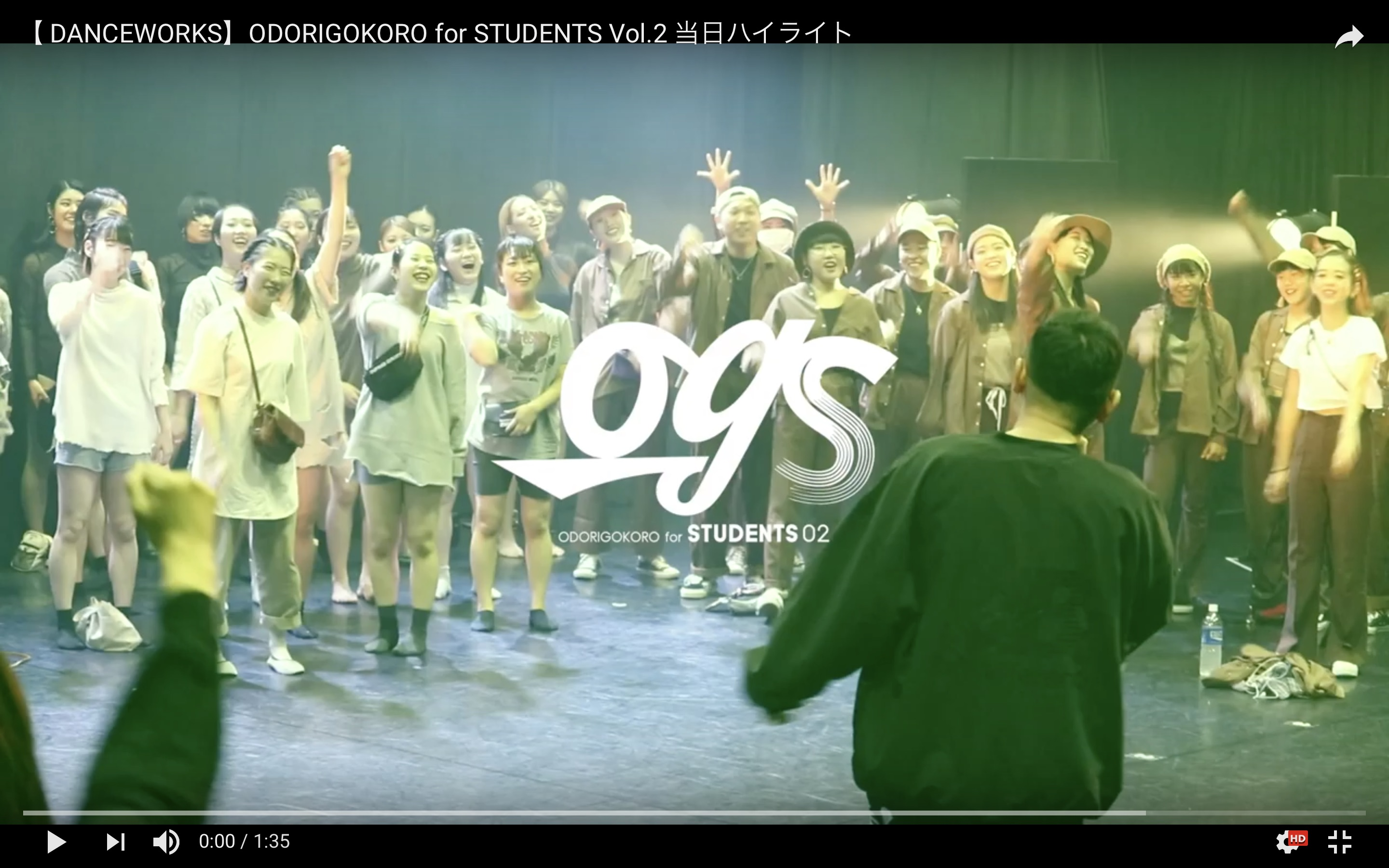 ODORIGOKORO for STUDENTS vol.2 ハイライト映像公開!!