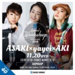 【ASAKI & yayoi & AKI】ダンスワークショップ開催!!