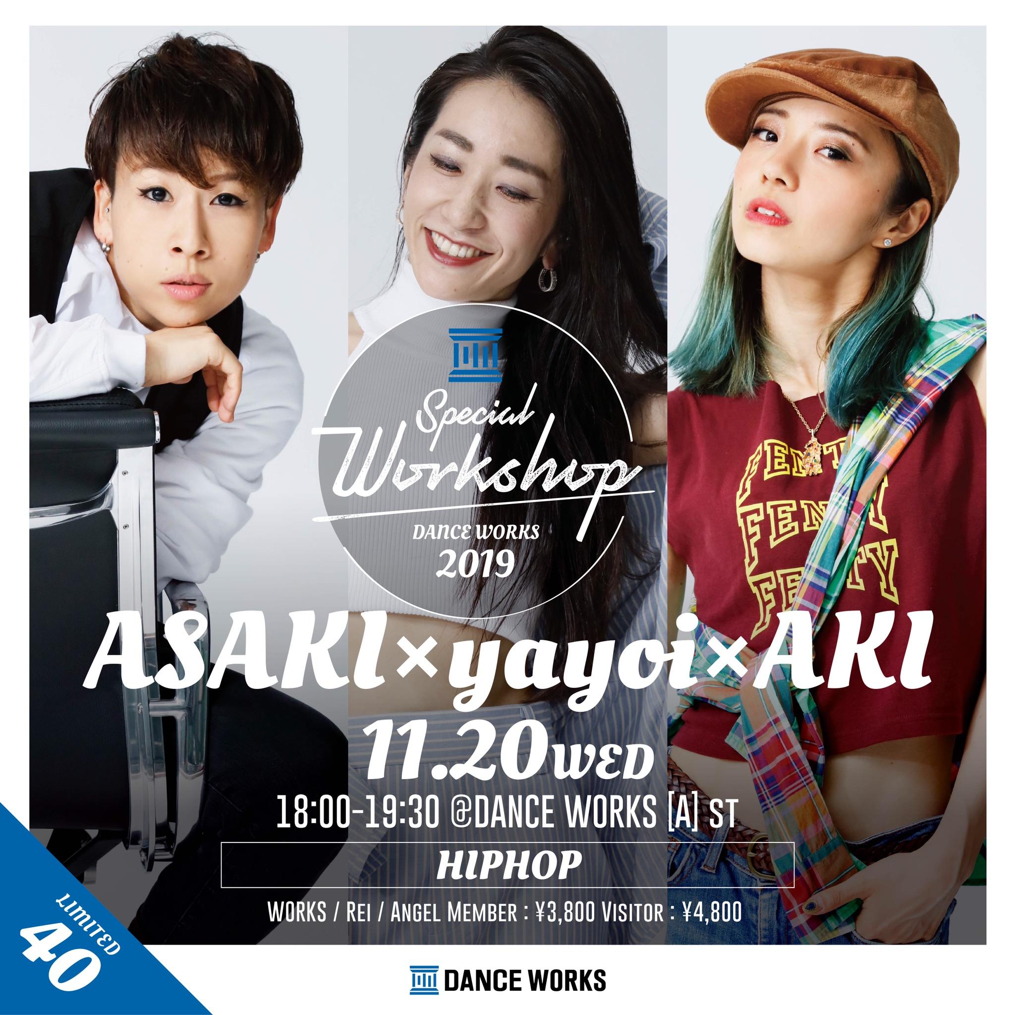 【ASAKI & yayoi & AKI】ダンスワークショップ開催!!<