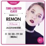 11,12月期間限定!! JAZZ FUNK初級 【REMON】