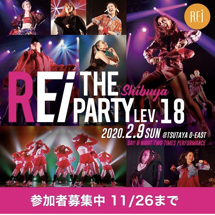 Rei The Party lev.18