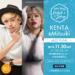 【KENTA&Mitsuki】Special ワークショップ開催決定!!