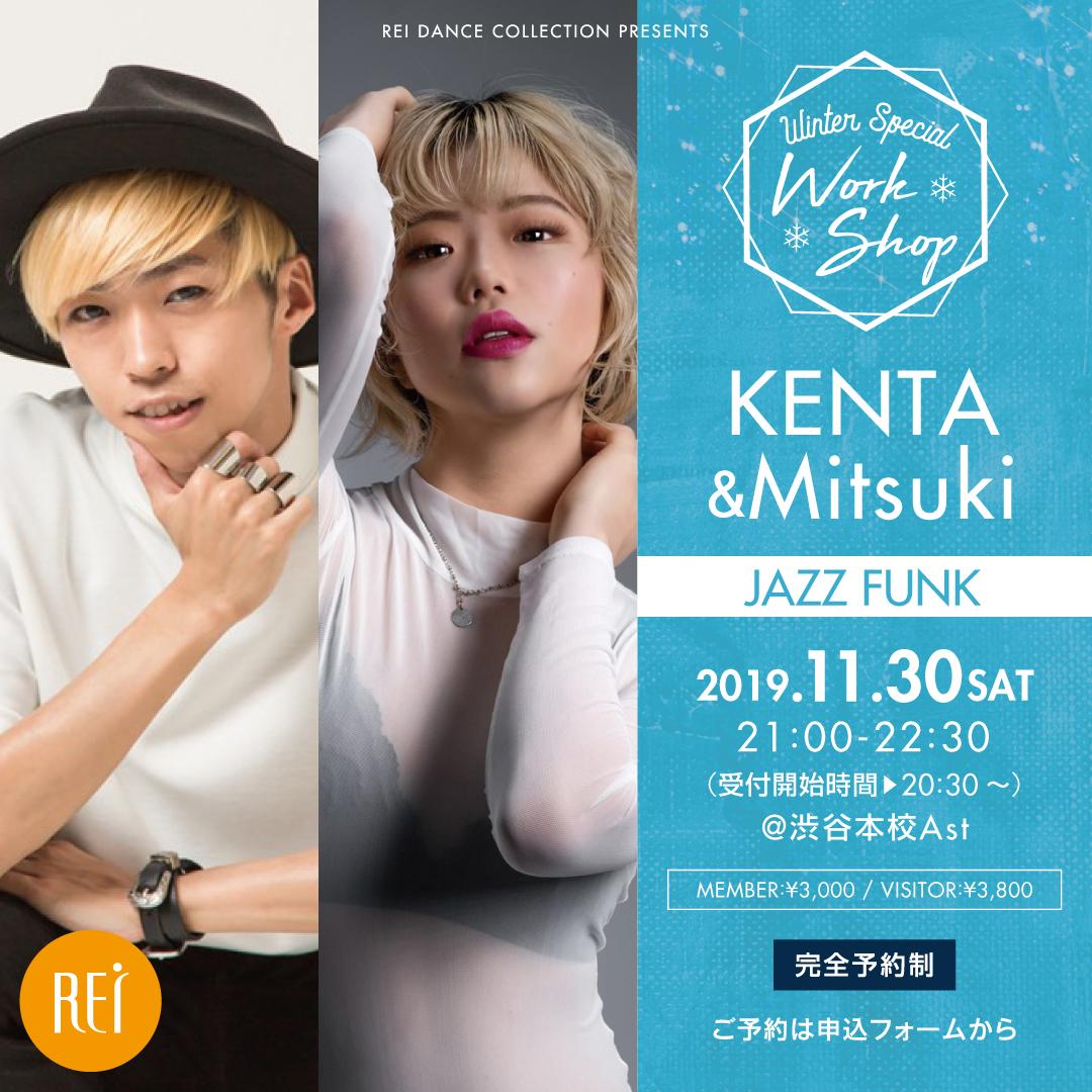 【KENTA&Mitsuki】Special ワークショップ開催決定!!<