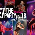 渋谷最大規模のクラブで踊れる!! Rei The Party SHIBUYA参加者募集中