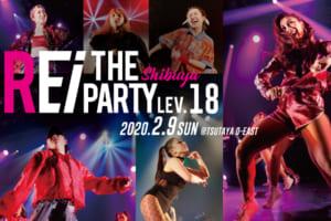 記事「渋谷最大規模のクラブで踊れる!! Rei The Party SHIBUYA参加者募集中」の画像