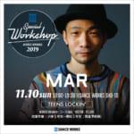 MAR / TEENS LOCKIN' ダンスワークショップ開催決定!!