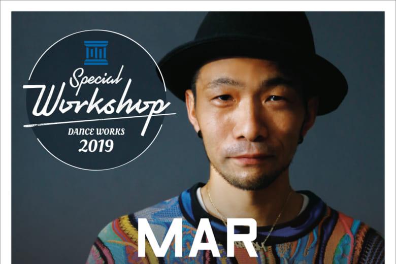 記事「MAR / TEENS LOCKIN' ダンスワークショップ開催決定!!」の画像