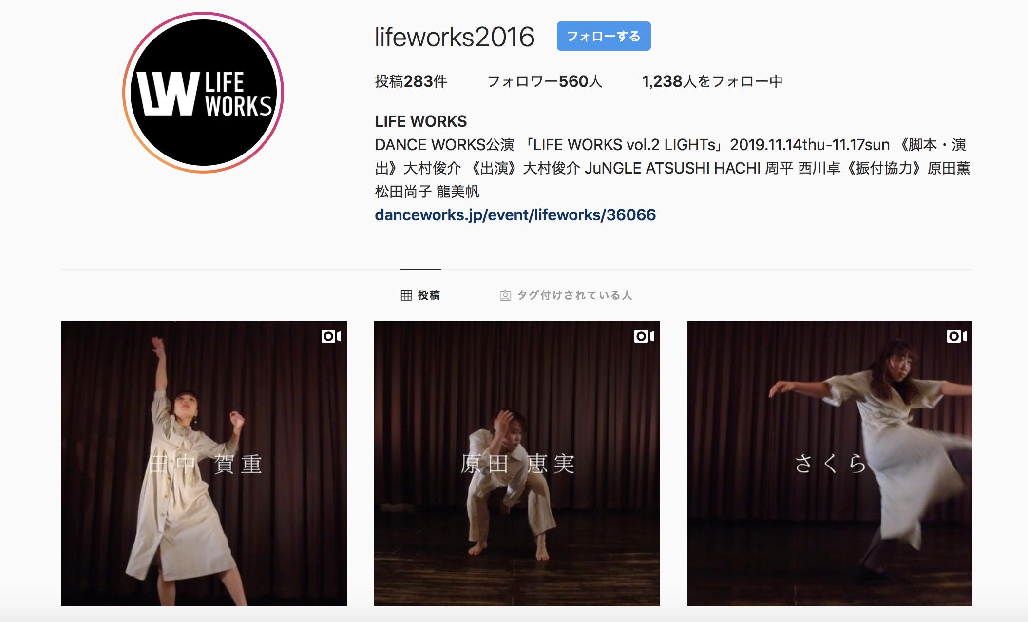 まもなく開催の「LIFE WORKS」公式SNSにて全キャスト紹介映像を公開!