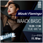 Dance Works、Mizuki Flamingo氏による「WAACK BASIC」クラスを開講