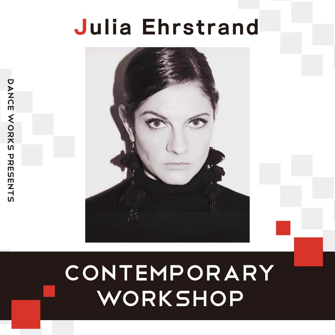 新実験プロジェクト「Go with the flow」企画【Julia Ehrstrand】 CONTEMPORARYワークショップ開催