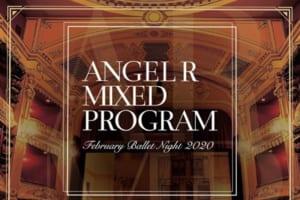 記事「『Angel R Mixed Program 』 -February Ballet Night 2020-」の画像