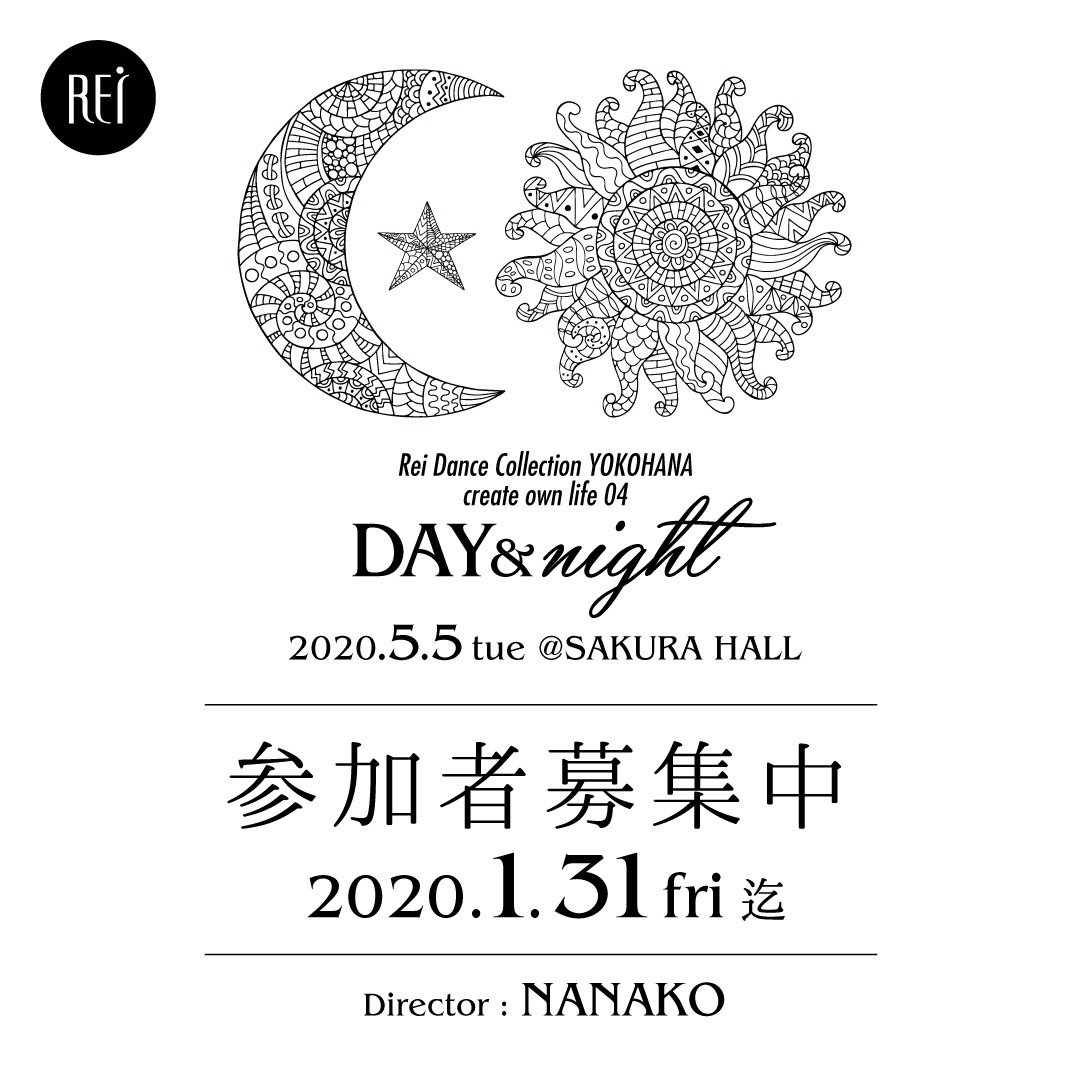 Rei Dance Collection横浜 発表会「DAY&night」開催決定!参加者募集スタート!