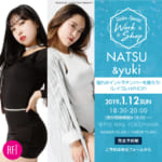 【NATSU × yuki】- REI GIRL COLLECTION –  HIPPHOP キッズワークショップ開催決定!!