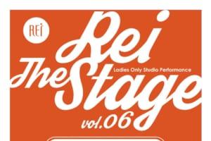 記事「Rei The Stage vol.6」の画像