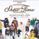 akihic☆彡 Produce のDANCE COMPANY、BIG CHEESE ‼︎が贈るSHOWTIME vol.2開催決定!
