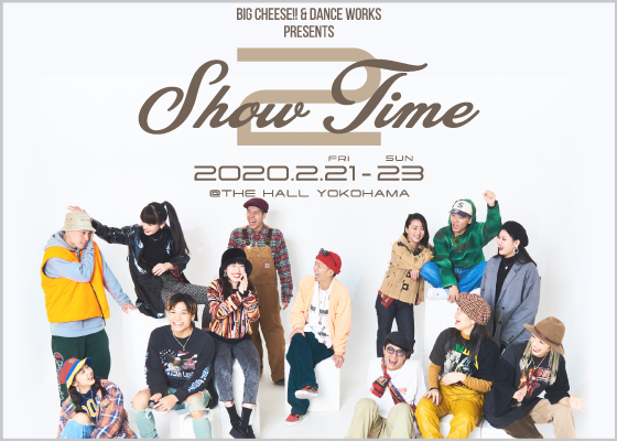 akihic☆彡 Produce のDANCE COMPANY、BIG CHEESE ‼︎が贈るSHOWTIME vol.2開催決定!