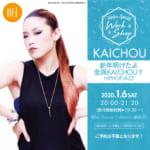 【KAICHOU 】Special Class開催決定!!〜新年あけたよ 全員KAICHOU!!〜