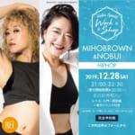 【MIHO BROWN×NOBUI】 Special Class開催決定!!