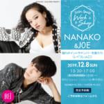 【NANAKO × J0E】REI GIRLS COLLECTIONイントラナンバーを踊ろう!(JAZZ)