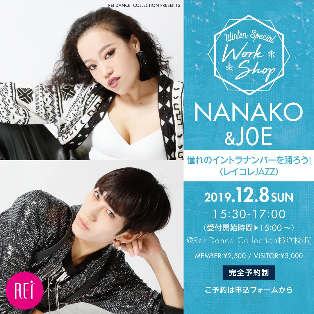 記事「【NANAKO × J0E】REI GIRLS COLLECTIONイントラナンバーを踊ろう!(JAZZ)」の画像