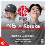 DANCE WORKS年末年始企画【ぺら&Kosuke】JAZZ ワークショップ開催決定!!