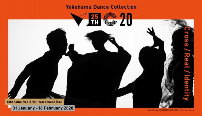 「横浜ダンスコレクション2020」のチケット発売中!