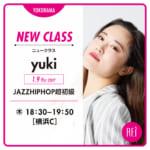 〈Rei横浜校〉 【yuki】JAZZ HIPHOP超初級 1/9start!!