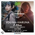 【YOU-NA+HARUNA】 JAZZ FUNKワークショップ開催!!