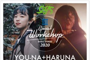 記事「【YOU-NA+HARUNA】 JAZZ FUNKワークショップ開催!!」の画像