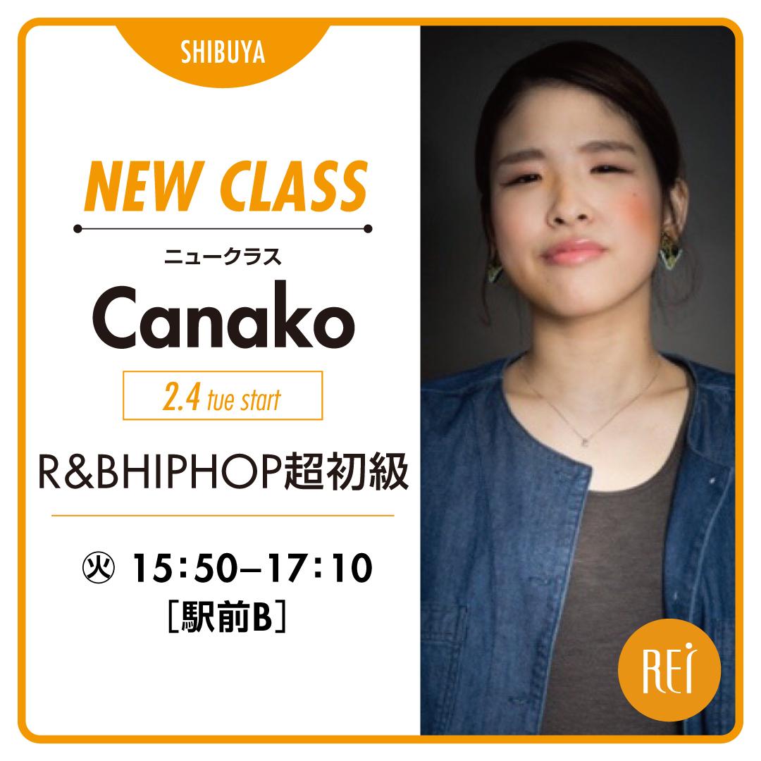 〈Rei渋谷校〉【Canako】R&B HIPHOP超初級 2/4start!!<