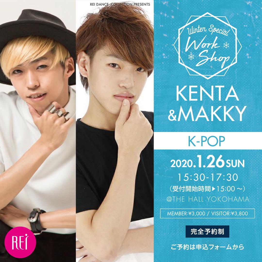 【KENTA×MAKKY】によるK-POPワークショップ開催