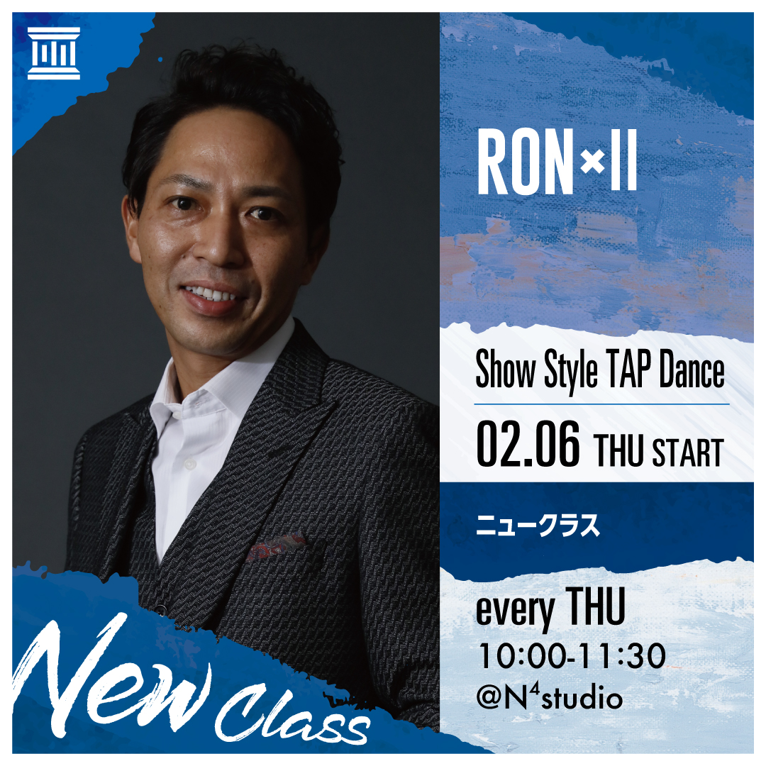 DANCE WORKS【NEW CLASS】RON×II/Show Style TAP Dance  2/6start!!