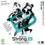 大和雅美×福田圭吾 バレエエンターテインメント DAIFUKU vol.6「Strong.B」チケット販売開始!フライヤーメイキング映像公開!