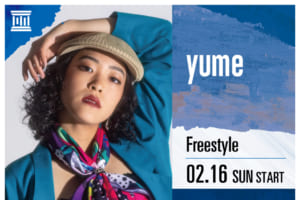 記事「DANCE WORKS【NEW CLASS】yume/Freestyle  2/16start !!」の画像