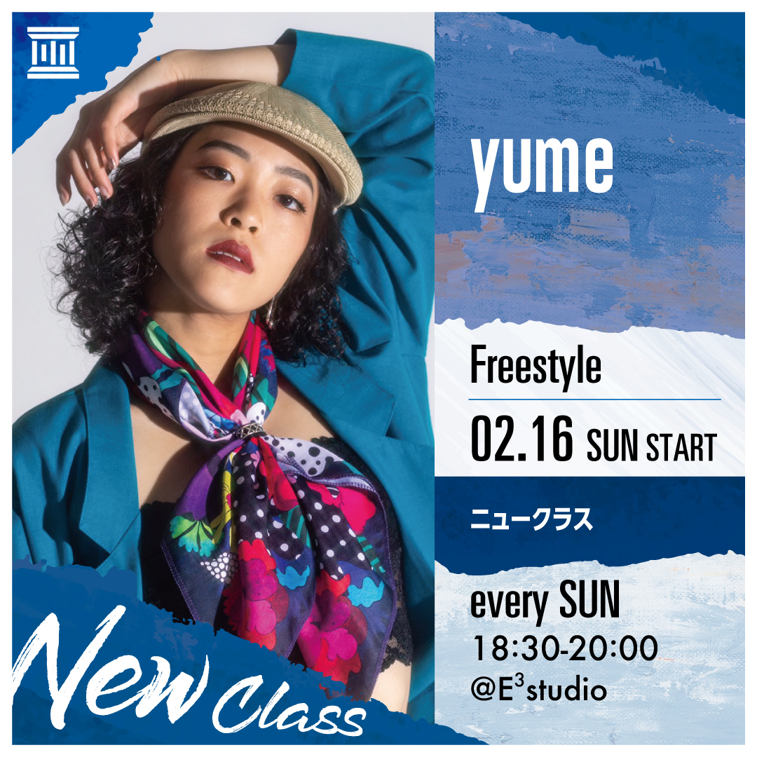 DANCE WORKS【NEW CLASS】yume/Freestyle  2/16start !!<