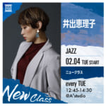 DANCE WORKS【NEW CLASS】井出恵理子/JAZZ  2/4start!!