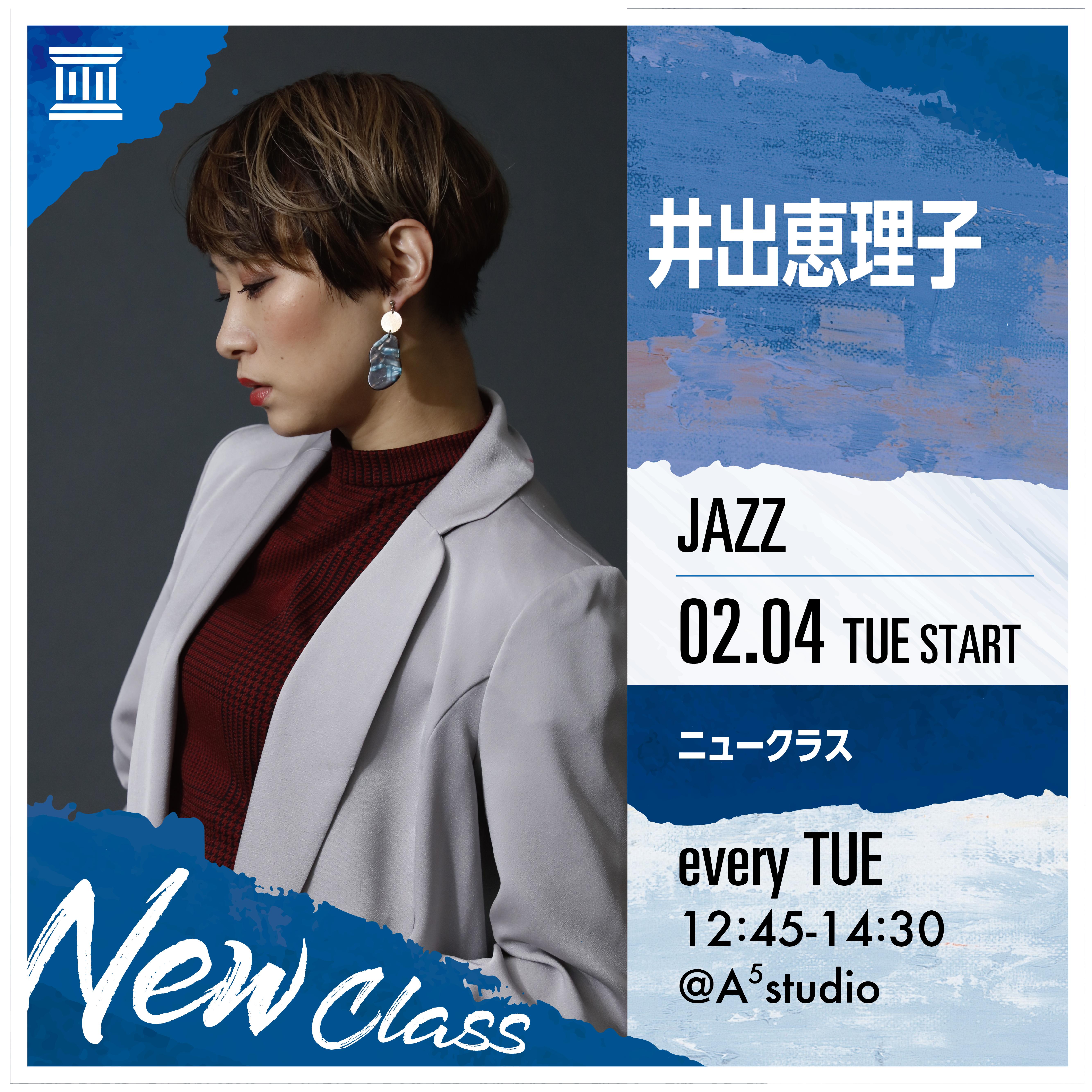 DANCE WORKS【NEW CLASS】井出恵理子/JAZZ  2/4start!!<