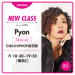 〈Rei横浜校〉 【Pyon】GIRLS HIPHOP超初級 1/6start!!