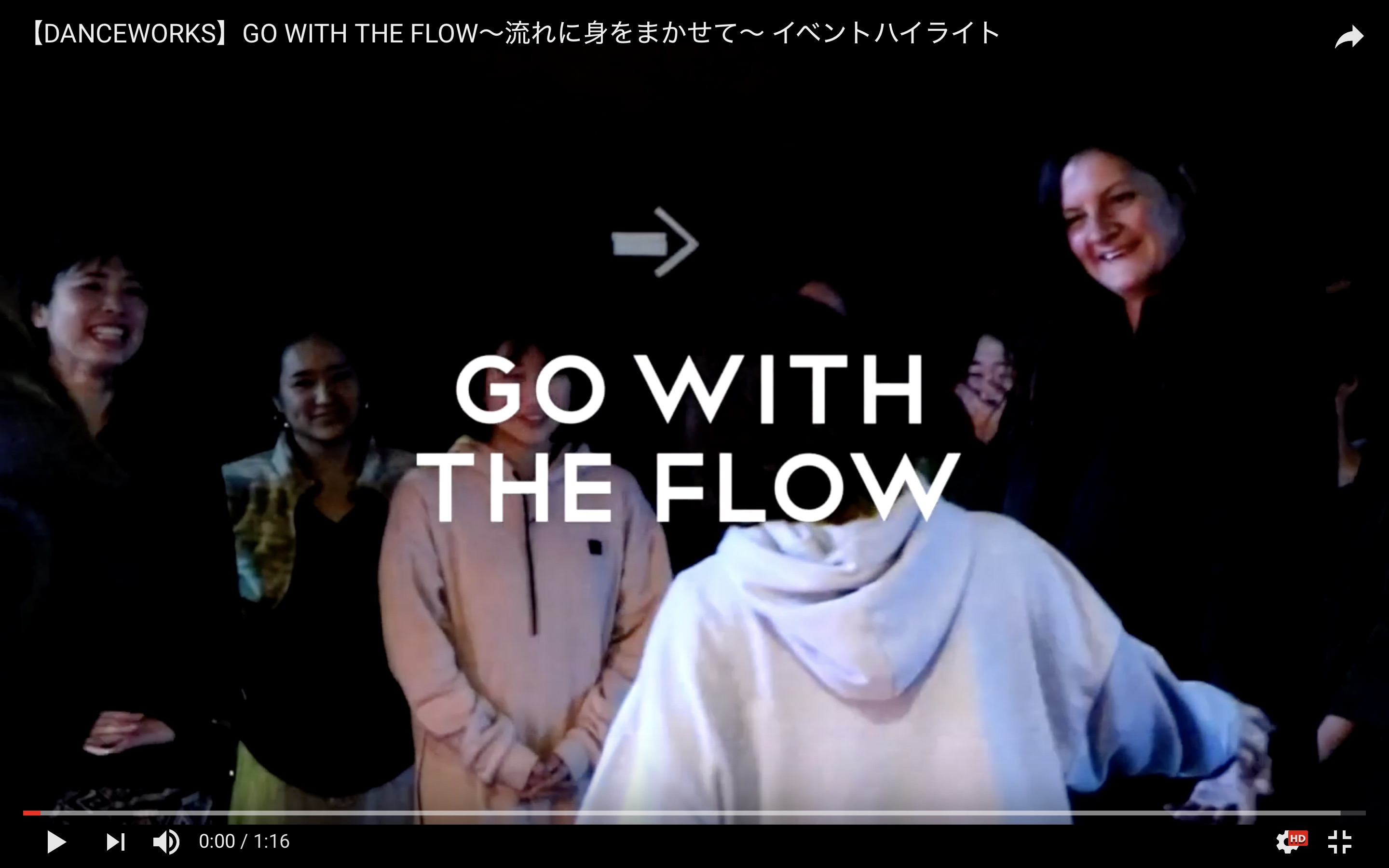 【DANCE WORKS】Go with the flow〜流れに身を任せて〜 ハイライト映像公開!