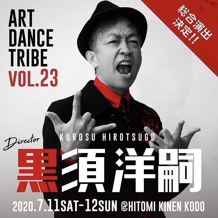 ART DANCE TRIBE VOL.23