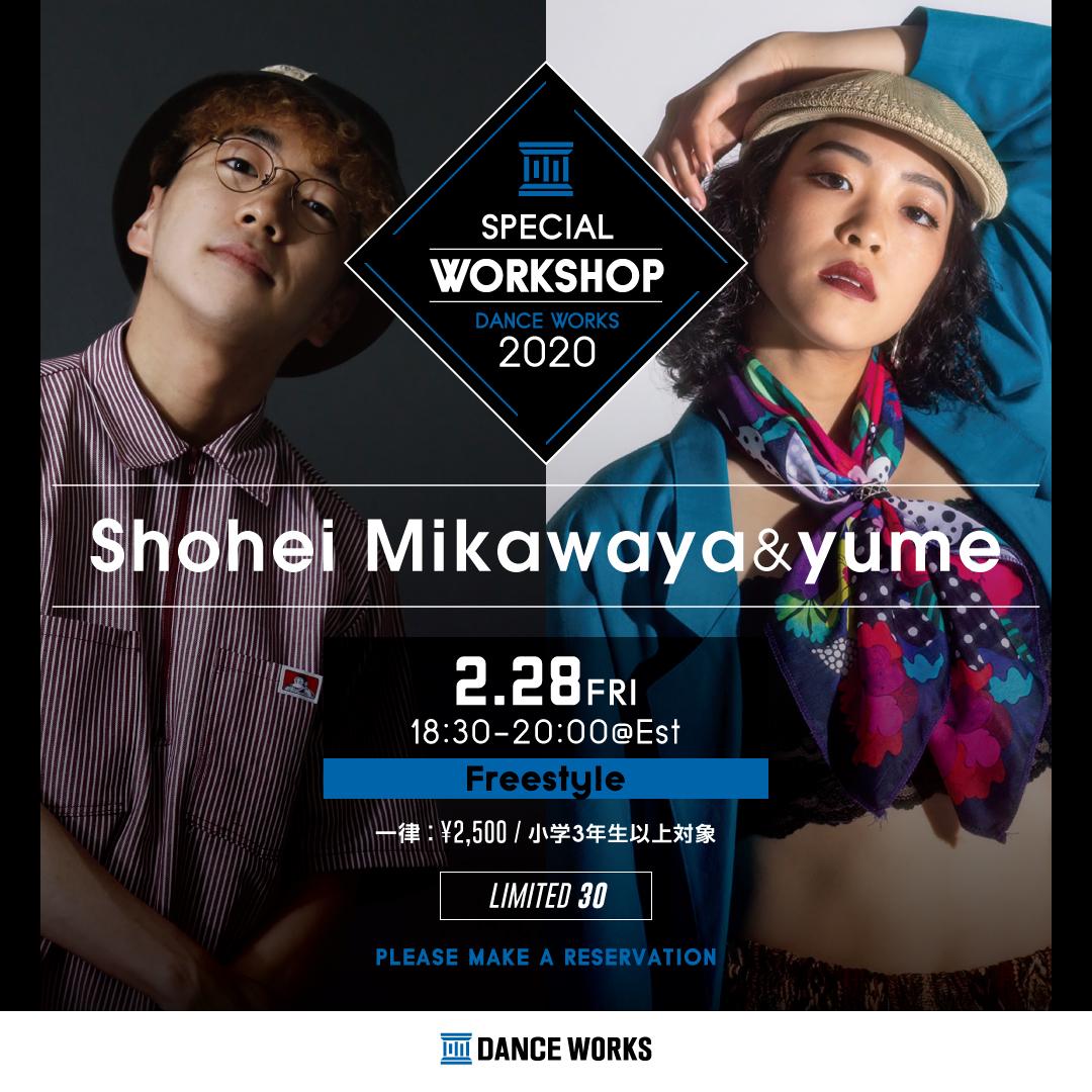 【Shohei Mikawaya+yume】Freestyleワークショップ開催!!<