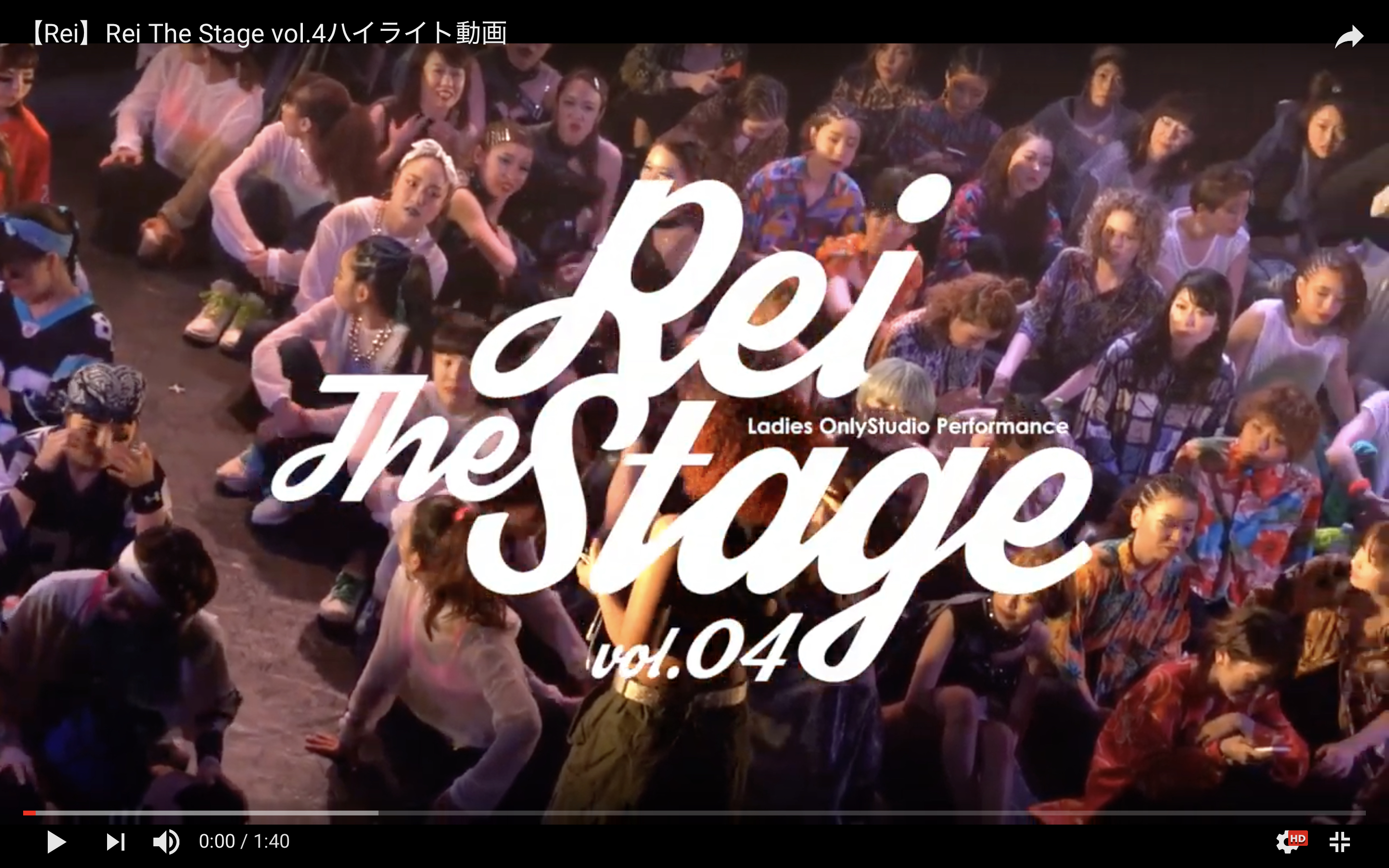【Rei Dance Collection】Rei The Stage vol.4 ハイライト映像公開!