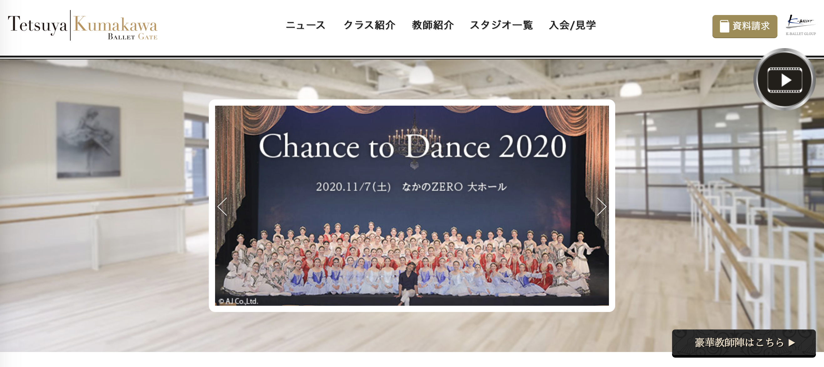 スクリーンショット 2020-03-15 13.19.11