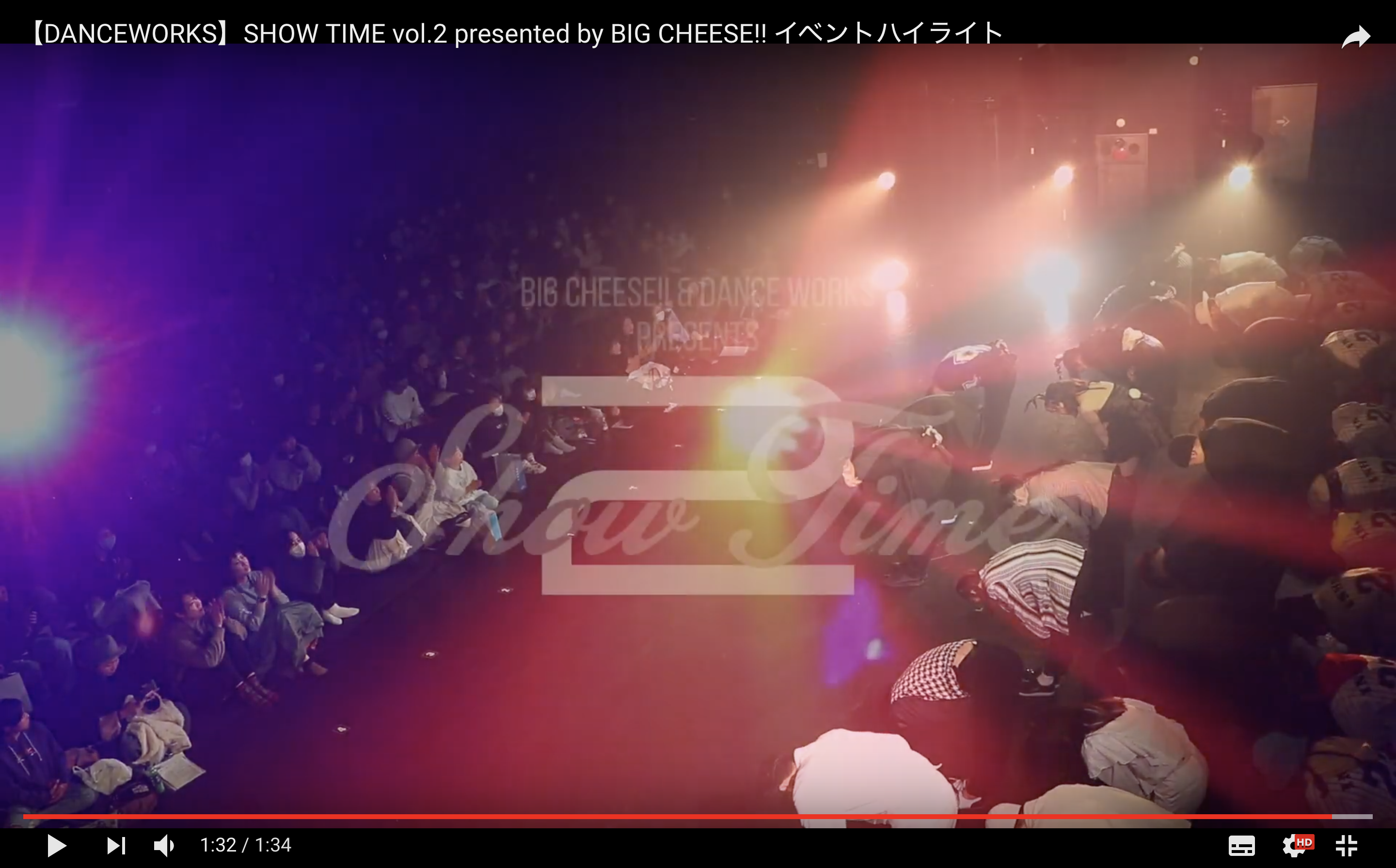 【DANCE WORKS×BIG CHEESE!!】SHOW TIME vol.2 ハイライト映像公開!