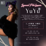 Rei渋谷校にて、ポールダンサー【YuYu】による期間限定クラス開講決定!