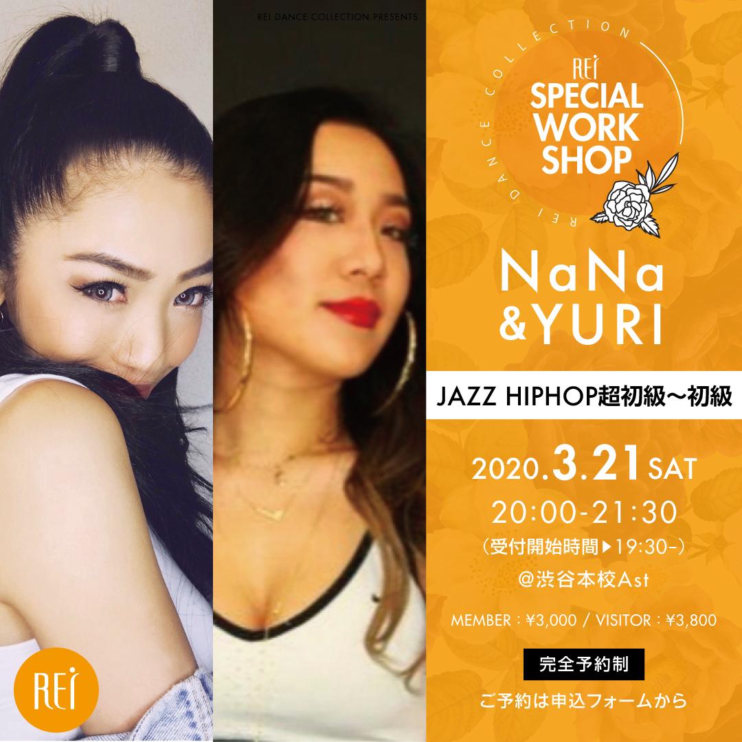 【NaNa×YURI】JAZZ HIPHOPワークショップ開催!<