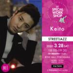 【Keito】STREET JAZZ ワークショップ開催